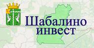 МГИС Шабалинского района