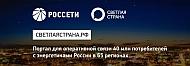 светлаястрана.рф